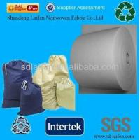 Wholesale cheap pp non woven fabric laundry bag from china suppliers
