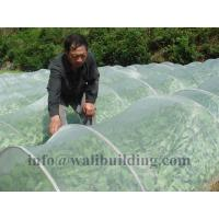 Wholesale plastic net screen from china suppliers