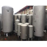 Wholesale Vertical Stainless Steel Low Pressure Air Tank Frosting / Polishing Surface Treatment from china suppliers