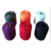 Wholesale High Quality High Tenacity Spun 100% TFO Polyester Color Yarn 40/2 On Dyeing Tube from china suppliers