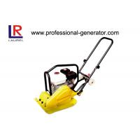 Wholesale 5HP Mini Reversible Vibratory Plate Compactor 168f Copy Honda For Construction from china suppliers