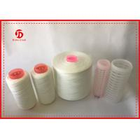 Quality 40S Virgin 100% Spun Polyester Sewing Thread For Cloth Knitting High Strength for sale
