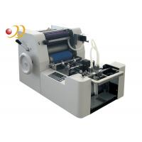 Wholesale Fully Automatic Offset Printing Equipment Commercial Offset Printing Presses from china suppliers