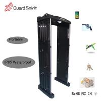 Wholesale Automatic IP65 Waterproof Security Walk Through Gate CE / ISO / Rohs from china suppliers