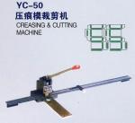 Wholesale Professional Matrix Cutting Machine Portable To Cut Creasing Matrix from china suppliers