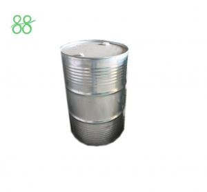 Wholesale Pretilachlor 95% TC 72%EC, 50%EC, from china suppliers