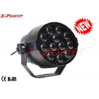 Wholesale Mini Led Par Can Lights RGB LED Par Stage Light With Auto Sound Active from china suppliers