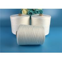 Wholesale 100% Spun Polyester TFO Yarn 50S/2 High Tenacity Yarn Raw White Well Evenness from china suppliers