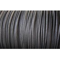 Buy cheap Wire Rope / Stanless Steel Wire Rope for High Speed Train DIN EN Standard from wholesalers