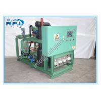 Wholesale Air Cooled Screw Compressor Condenser Unit / Damai R404a Condensing Units from china suppliers