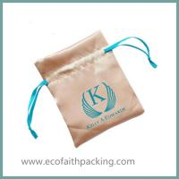 Wholesale satin drawstring bag satin drawstring pouch from china suppliers
