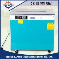 Wholesale KZ-900 High Desk Case Strap Wrapping Machine from china suppliers