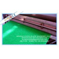 Wholesale Plastic LDPE Grass Mat Manufacturing Machine / Extrusion Line from china suppliers