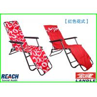 Wholesale Wooden Promotional Sports Products Camp Folding Lounge Beach Chair With 4 Legs from china suppliers