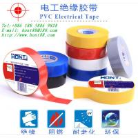 Buy cheap Electrical insulating tape from wholesalers
