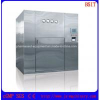 Wholesale Dry Heat Sterilizer Machine (DMH-3) from china suppliers