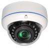Buy cheap New H.265 Hi3516A OV5658 2.8-12mm Manual Iris Lens 5.0 megapixel IP Cameras CCTV from wholesalers