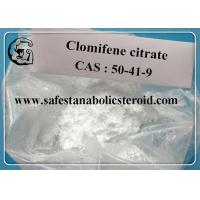 Wholesale CAS 50-41-9 Legal Oral Steroids assay 99% Hormone Clomifene Citrate Clomid Powder  white powder from china suppliers