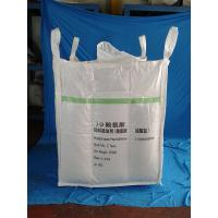 Quality Net baffle bag Type A 1 ton PP bulk bag for packaging chemical products  L-Lysine sulphate for sale