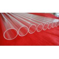 Wholesale China Clear Quartz Glass Tube top quality from china suppliers