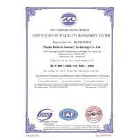 Pinghu Bellavia Sanitary Technology Co., Ltd Certifications