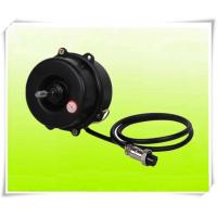 Wholesale mist fan's motor 100% copper misting motor from china suppliers