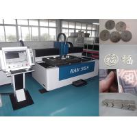 Wholesale High Speed GS_LFD3015 double drive 500W/2000W CNC fiber laser cutter from china suppliers