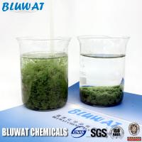 Wholesale Coagulant Chemical Water Decoloring Agent For Ink & Paper Making Mills from china suppliers
