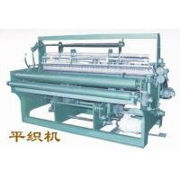 Wholesale Bamboo roller blinds weaving machines from china suppliers