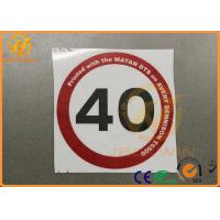 Wholesale 0.5 - 3mm Thickness Aluminium PP Traffic Warning Signs Anti - Oxidant For Highway from china suppliers
