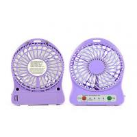 Buy cheap Handheld Lightweight Office Desk Fan Super Mute Desk With Led Light from wholesalers