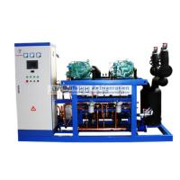 Wholesale Cold room low temperature screw compressor unit for -18℃ cold room , R404a, Bitzer compressor from china suppliers