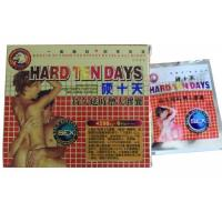 Wholesale Hard Ten Days Herbal Male Enhancement Capsules with 4500 mg X 6 Specification from china suppliers