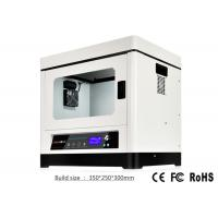 Wholesale Metal Frame Large Volume 3D Printer , FDM Fused Deposition Modeling 3D Printing Machine from china suppliers