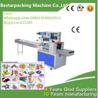 Wholesale food pillow packing machine from china suppliers