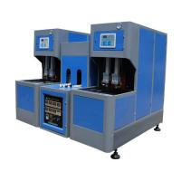 Wholesale PET Bottle Blow Moulding Machine Low Noise With Double Cavity 1000BPH from china suppliers