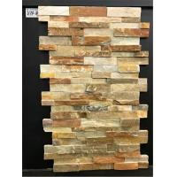 China Slate Culture Stone Yellow  Cultured Slate Rock Facing Wall Cladding on sale
