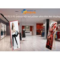 Buy cheap Durable Stand Mirror LED Screen Indoor Advertisement Machine High Definition from wholesalers