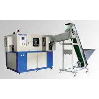 Buy cheap pet plastic bottle blow molding machine for hot filling from wholesalers
