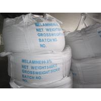 Wholesale Melamine 99.9% factory high pressure natural gas production pure white from china suppliers
