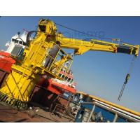 China Top Lift Weight 1 ton to 10ton Telescopic boom crane or Knuckle Telescopic Marine crane for sale on sale