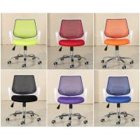 Wholesale Ergonomic, Leisure Style Office Chair, Swivel Chair, Staff Computer Chair Designed in Human Body Engineer ofHome/ Office from china suppliers