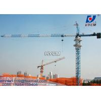 Wholesale 12t QTZ6024 Topkit Tower Crane 200ft Boom Fixed External Climbing Type from china suppliers