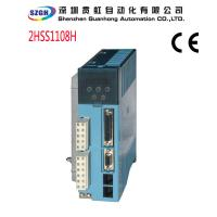 Wholesale DSP Control Closed Loop Stepper Motor Integrated Driver RS232 1.5 kg CE Approval from china suppliers