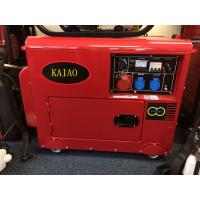 Wholesale Industrial 8KVA AC Three Phase Small Diesel Generators With Heat Exchange Cooling System from china suppliers