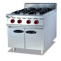 Wholesale Silvery White 4 Burners Gas Cooking Stoves With Storage Cabinet 12 Months Guarantee from china suppliers