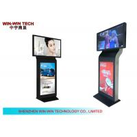 Wholesale Full HD LCD Advertising Digital Signage IR Touch Screen 1920 x 1080 from china suppliers