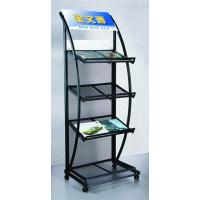 Wholesale Brochure Holders And Displays Magazine Display Stands For Supermarket Shop from china suppliers