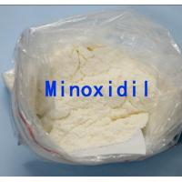 Wholesale Minoxidil Rogaine Pharmaceutical Raw Material treat male pattern baldness and hair loss from china suppliers