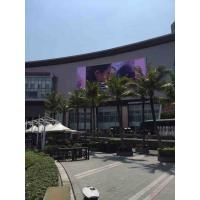 Wholesale Front service weather resistant IP65 Led Screen P8 Led Display For Advertising and Business from china suppliers